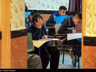 آموزشوپرورش درباره تغییر تقویم آموزشی کوتاهی میکند